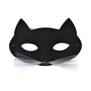 view Animal Masks products